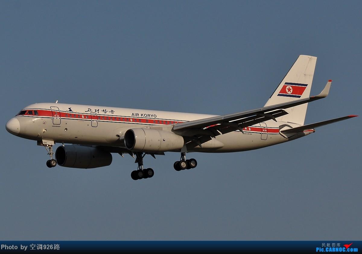 Re:[原创]送别2012 展望2013 TUPOLEV TU-204-100 P-632 中国上海浦东机场
