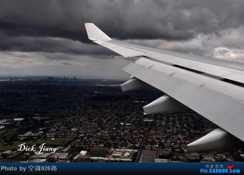 Re:[原创]送别2012 展望2013 AIRBUS A330-202 VH-EBS 澳大利亚墨尔本机场