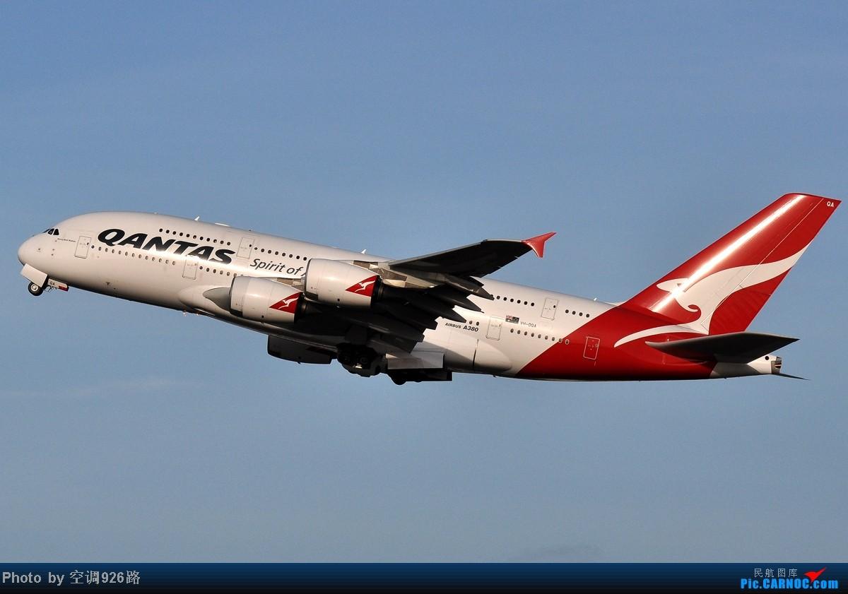 Re:[原创]送别2012 展望2013 AIRBUS A380-842 VH-OQA 澳大利亚悉尼金斯福德·史密斯机场