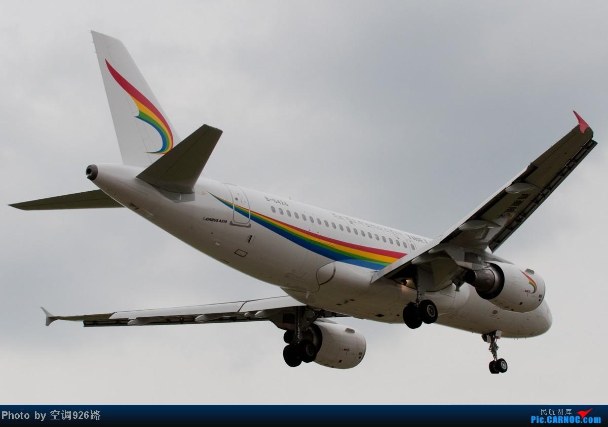 Re:[原创]送别2012 展望2013 AIRBUS A319-115 B-6426 中国上海虹桥机场