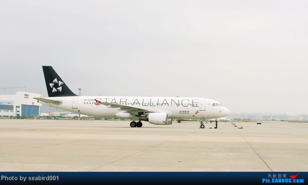 Re:[原创]](深圳飞友会)12月29日飞成都前抓到的,有正合时宜的熊猫机,深圳星星,云南孔雀。 AIRBUS A320-200 B-6296 中国深圳宝安机场