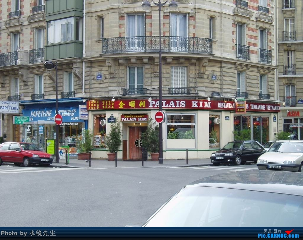 Re:[原创]水镜先生新版游记[2004年03月][第001集01部]初访巴黎:罗浮魅影