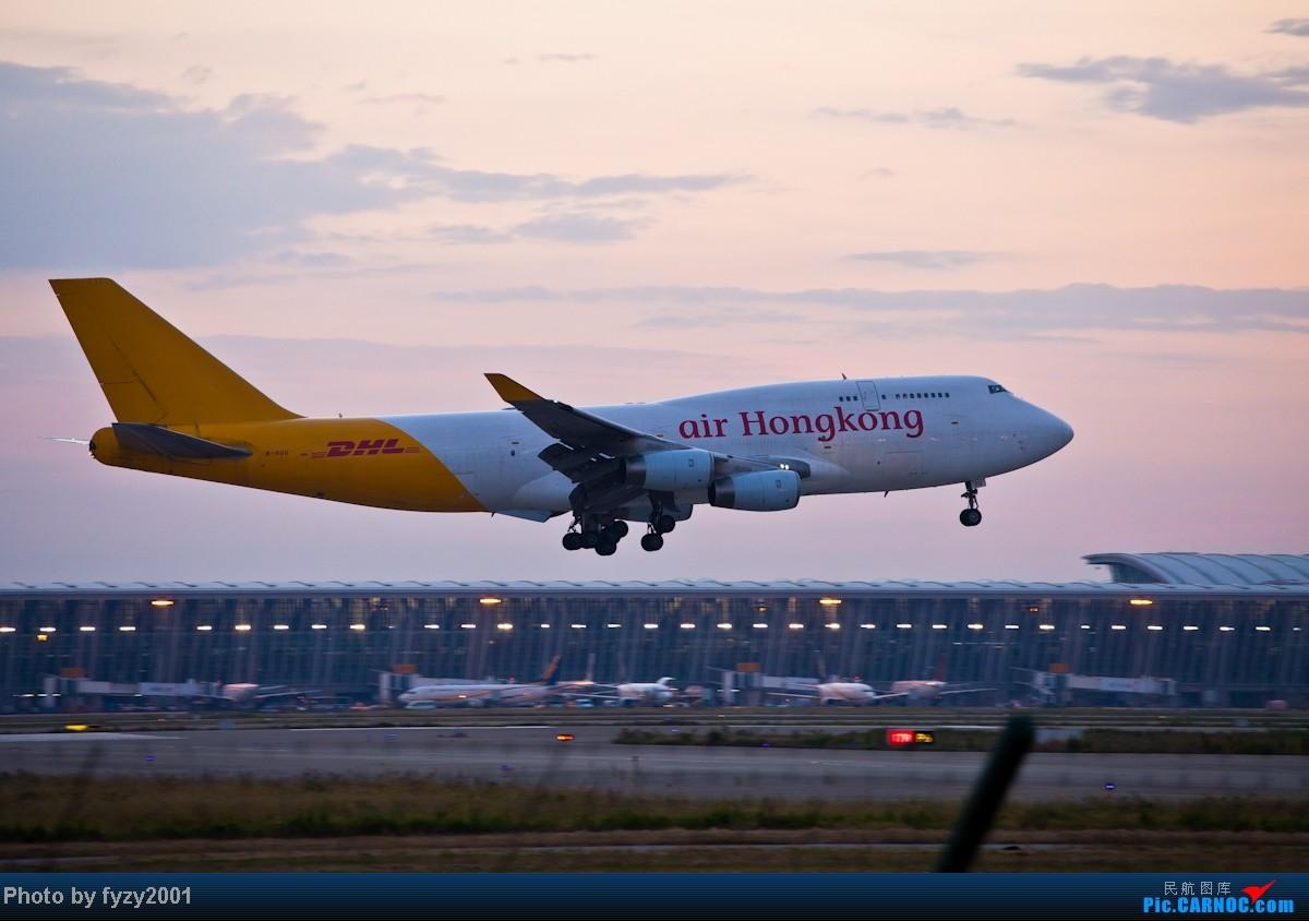 [原创][无锡西站]3个月没发帖了,大量冒泡 BOEING 747-400 B-HOU 中国上海浦东机场