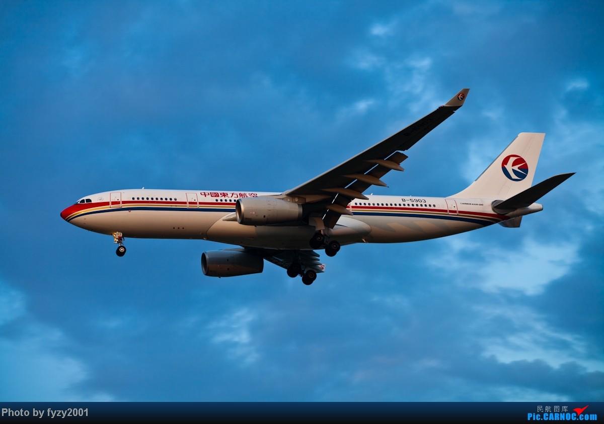 Re:[原创][无锡西站]3个月没发帖了,大量冒泡 AIRBUS A330-200 B-5903 中国上海浦东机场