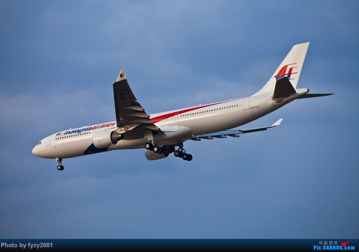 Re:[原创][无锡西站]3个月没发帖了,大量冒泡 AIRBUS A330 9M-MTG 中国上海浦东机场