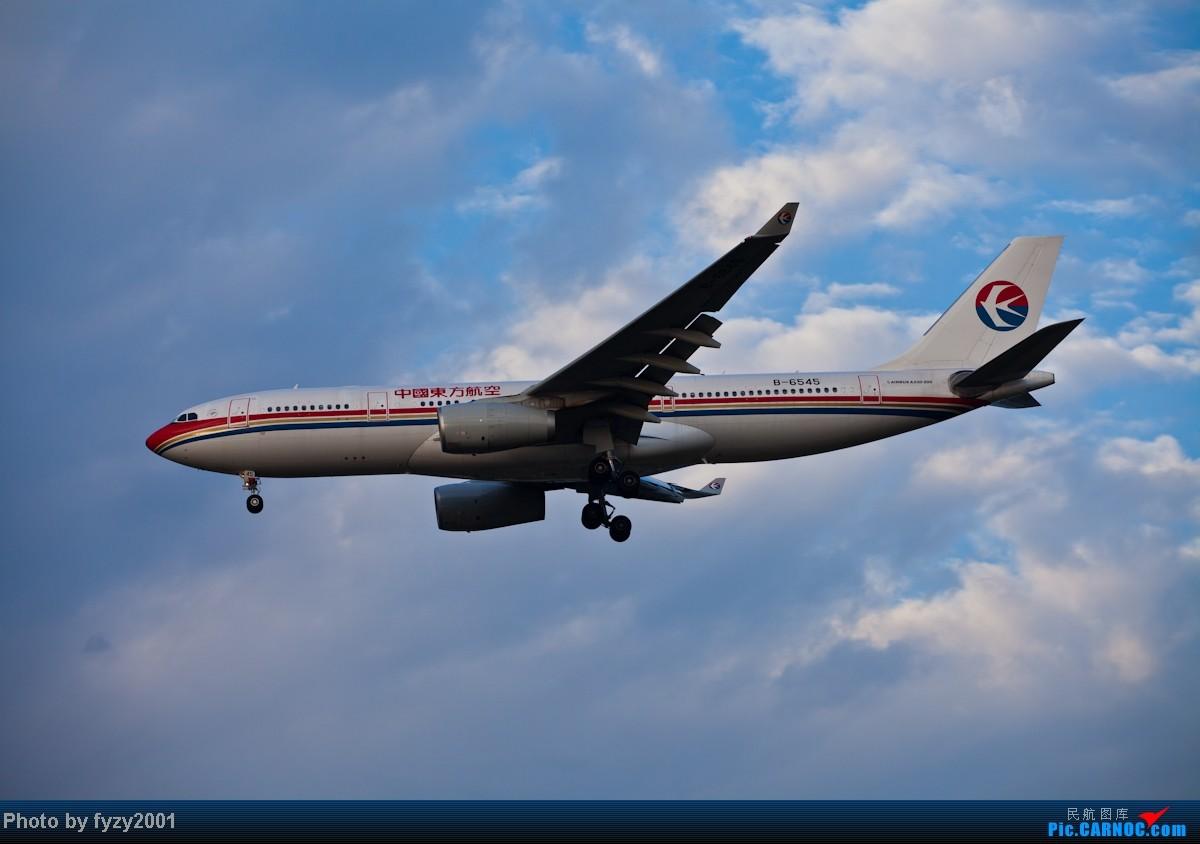 Re:[原创][无锡西站]3个月没发帖了,大量冒泡 AIRBUS A330-200 B-6545 中国上海浦东机场