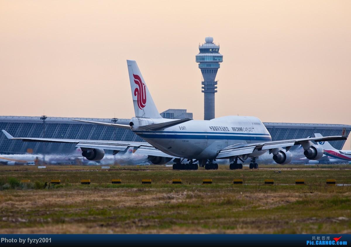 Re:[原创][无锡西站]3个月没发帖了,大量冒泡 BOEING 747-400 B-2477 中国上海浦东机场