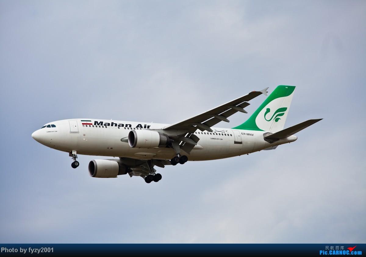 Re:[原创][无锡西站]3个月没发帖了,大量冒泡 AIRBUS A310-300 EP-MNV 中国上海浦东机场