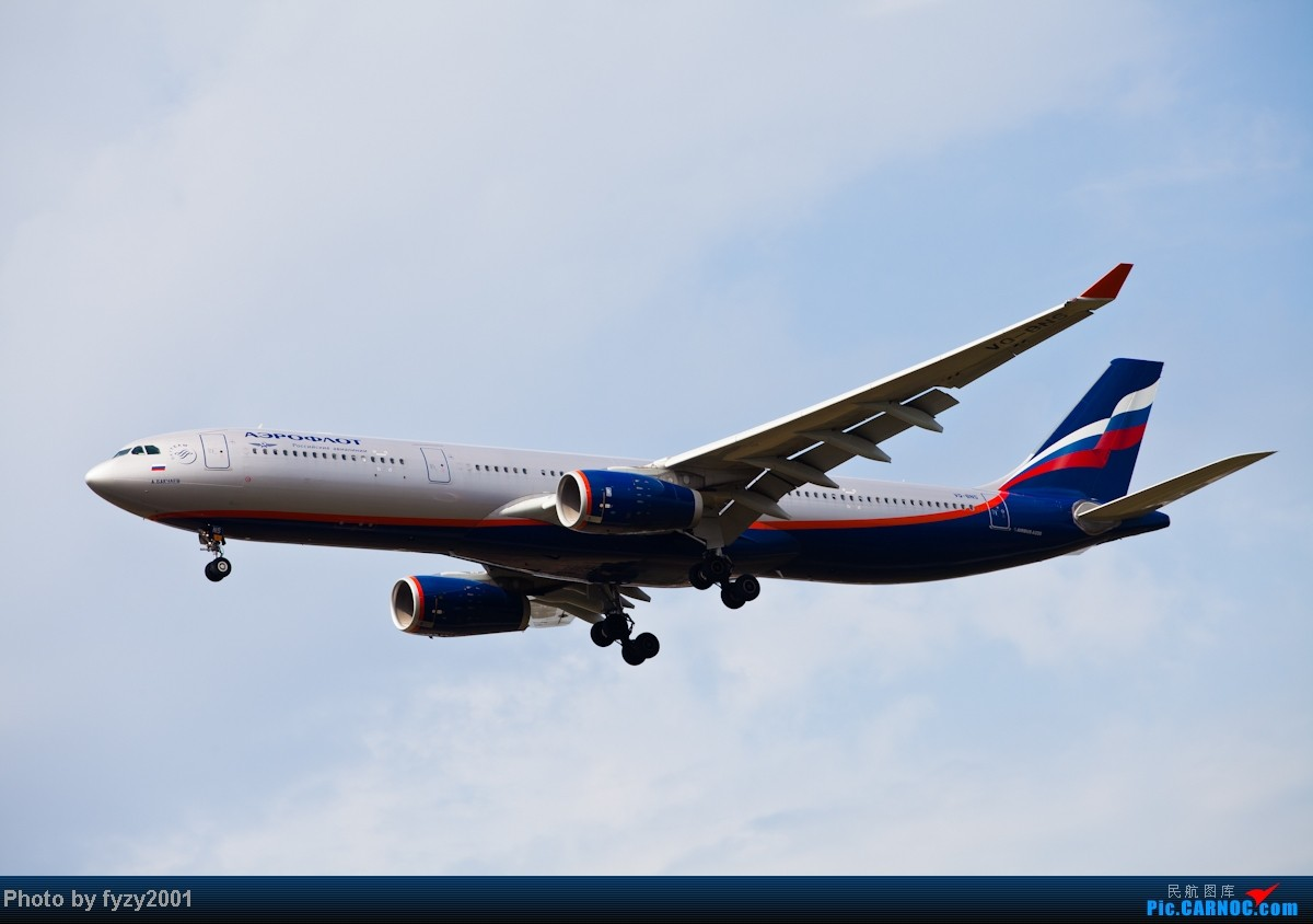 Re:[原创][无锡西站]3个月没发帖了,大量冒泡 AIRBUS A333 VQ-BNS 中国上海浦东机场