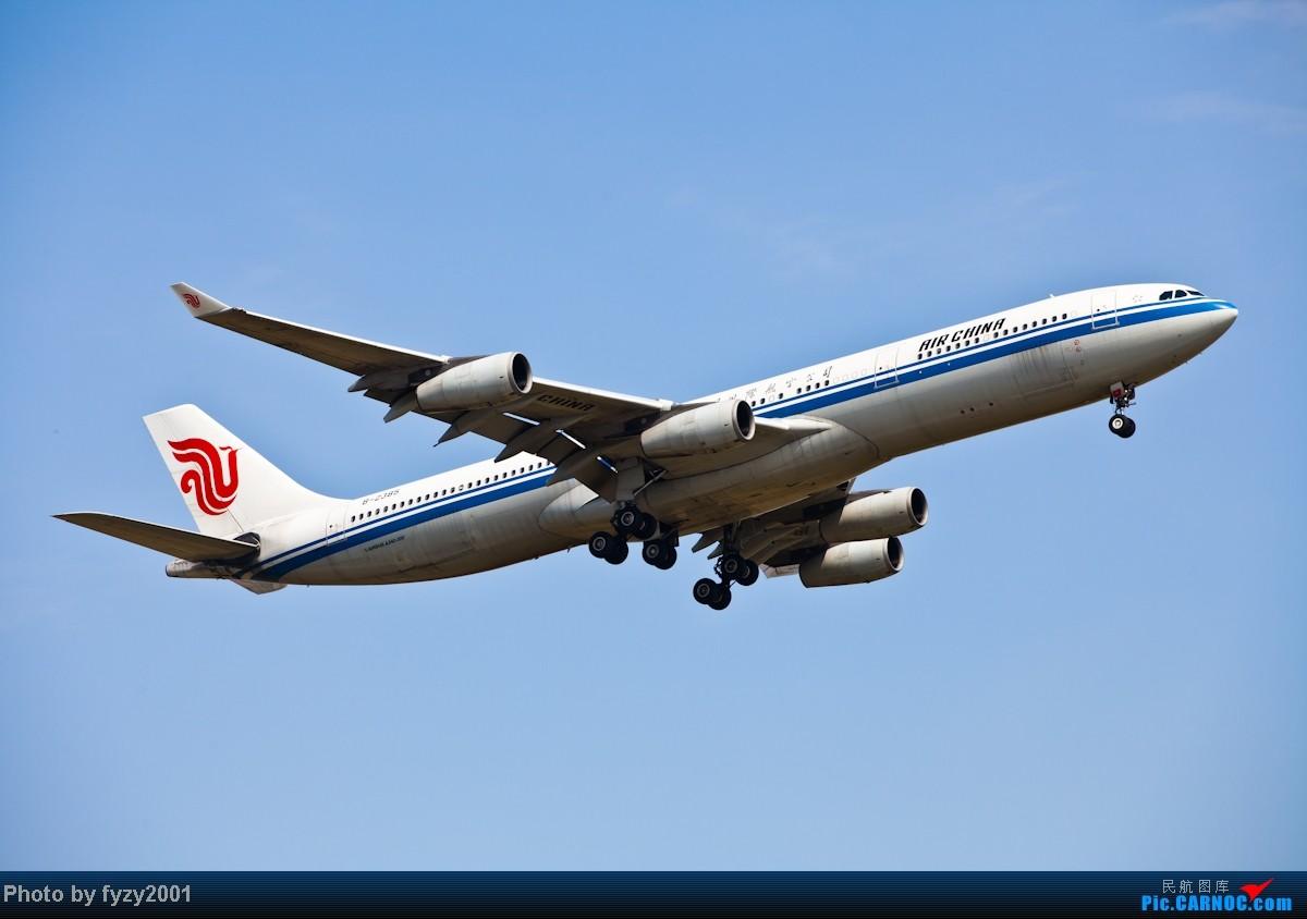 Re:[原创][无锡西站]3个月没发帖了,大量冒泡 AIRBUS A340-300 B-2385 中国上海浦东机场