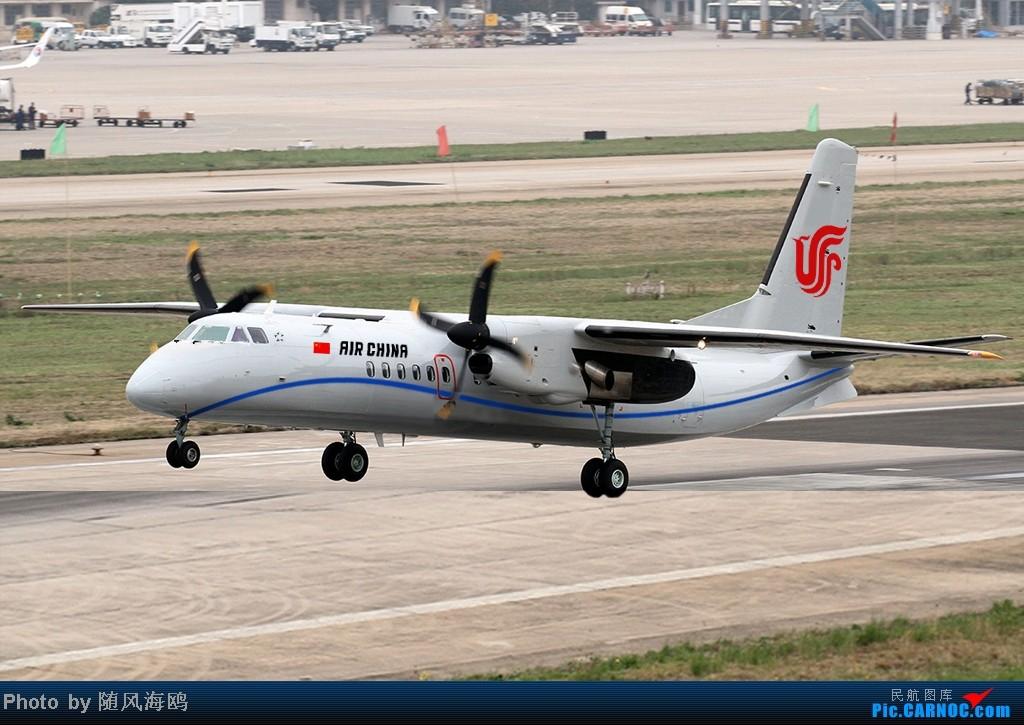 Re:[原创]【原创】国航新涂装 XIAN AIRCRAFT INDUSTRY MA-60