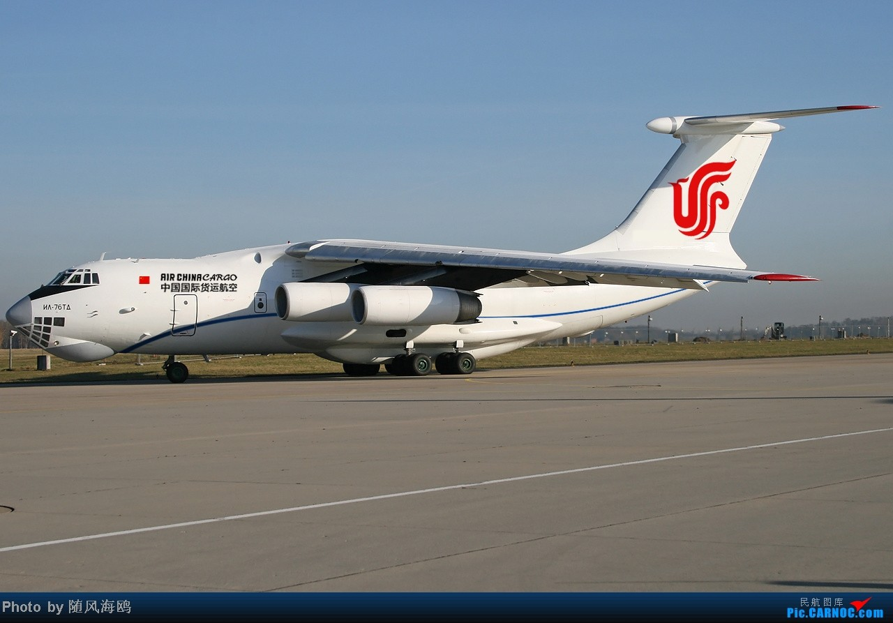 Re:[原创]【原创】国航新涂装 ILYUSHIN IL-76-TD