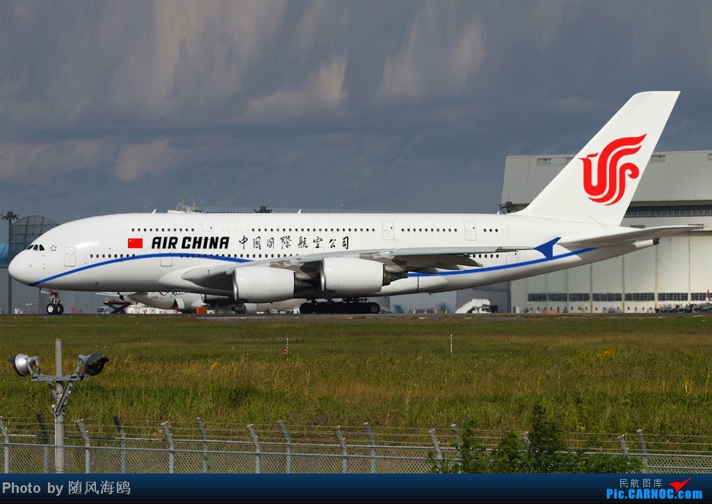 Re:[原创]【原创】国航新涂装 AIRBUS A380
