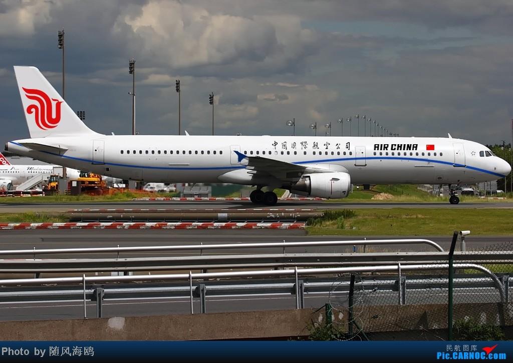 Re:[原创]【原创】国航新涂装 AIRBUS A321-200