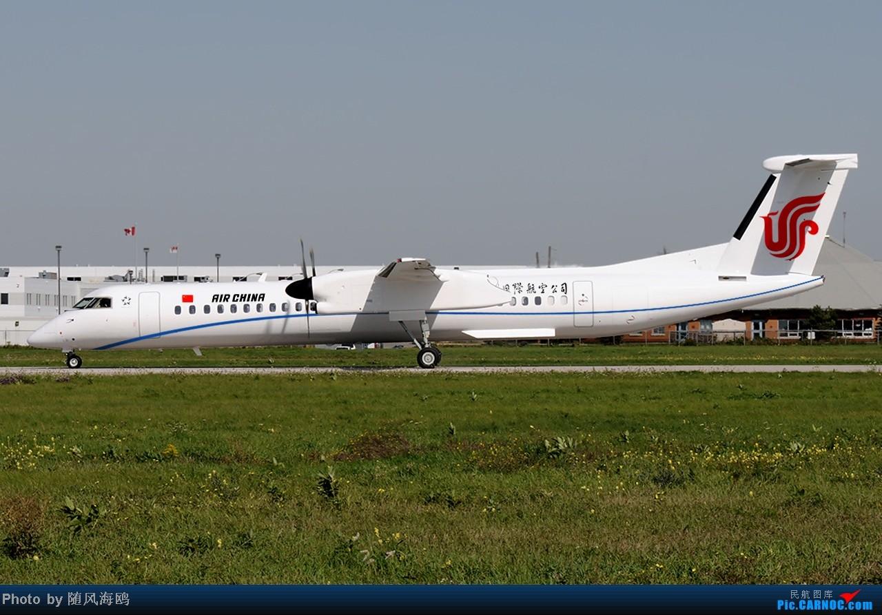 Re:[原创]【原创】国航新涂装 DE HAVILLAN CANADA DHC-8-400