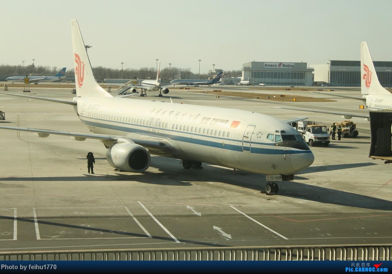 Re:[原创]【长春飞友会】2012总结大杂烩,一枚拼搏在俄罗斯飞友的点滴生活之人在旅途,体会生活(上) BOEING 737-800 B-2673 中国北京首都机场