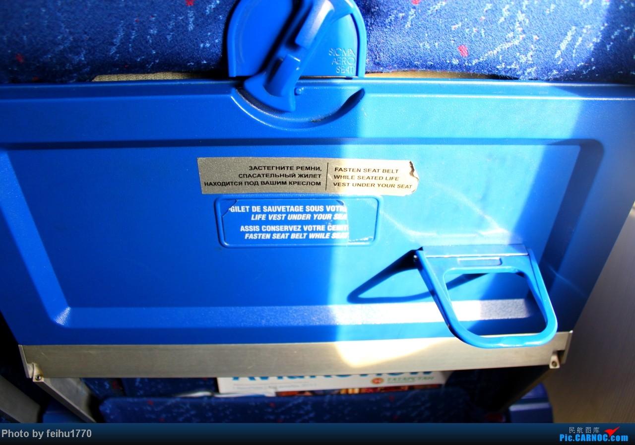 Re:[原创]【长春飞友会】2012总结大杂烩,一枚拼搏在俄罗斯飞友的点滴生活之人在旅途,体会生活(上)    俄罗斯谢诺梅杰沃机场