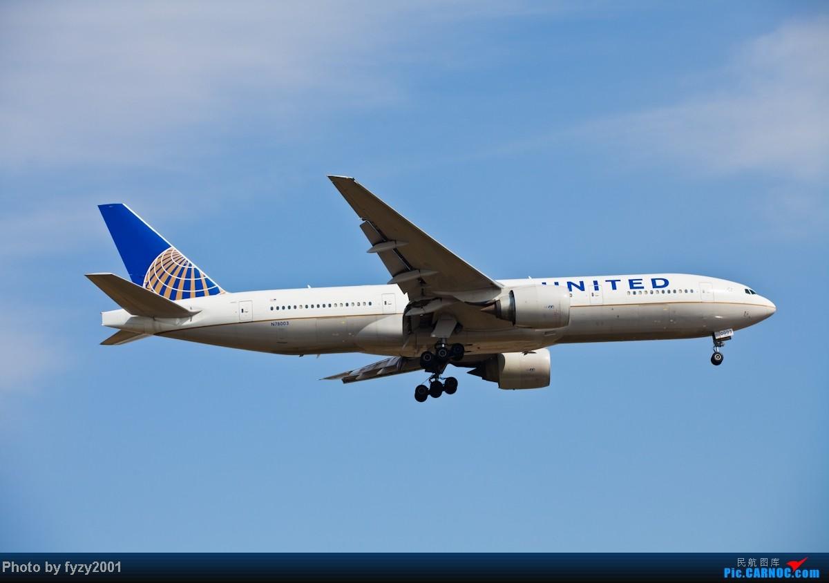Re:[原创][无锡西站]3个月没发帖了,大量冒泡 BOEING 777-200 N78003 中国上海浦东机场