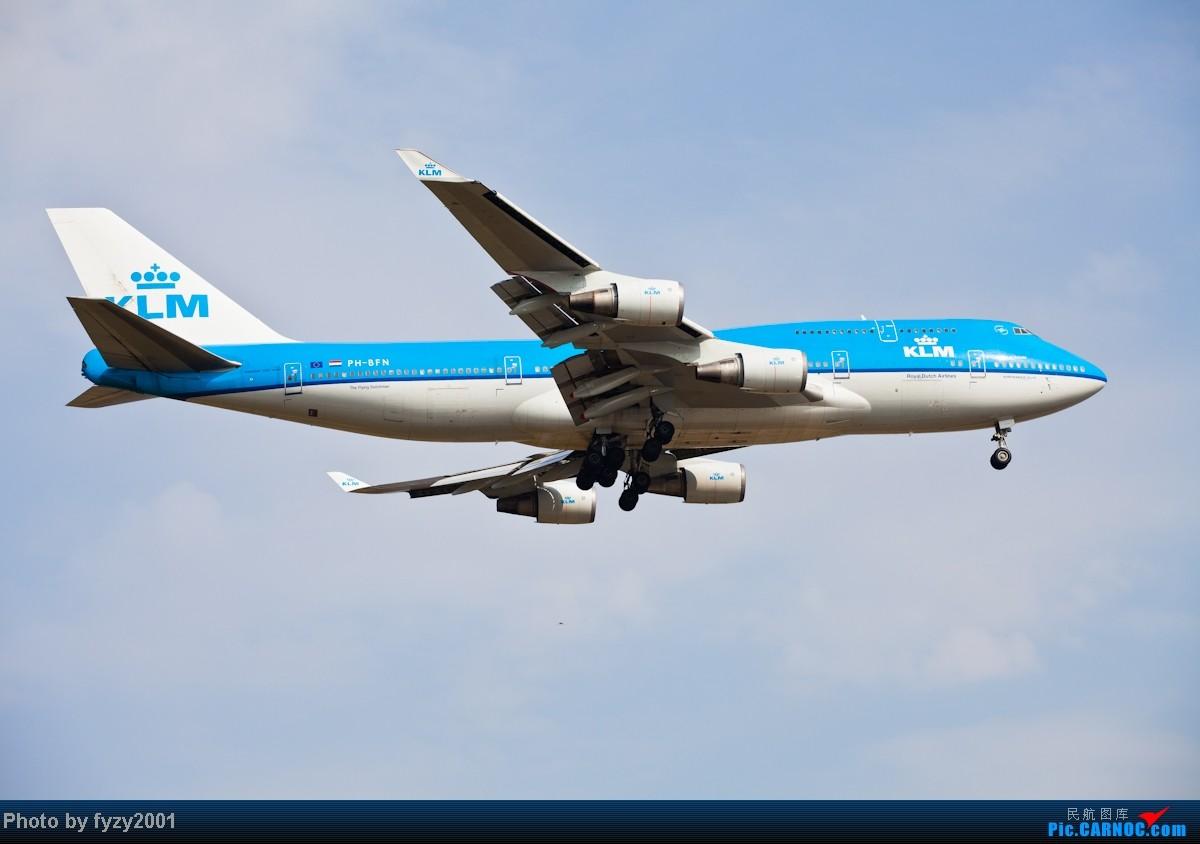 Re:[原创][无锡西站]3个月没发帖了,大量冒泡 BOEING 747-400 PH-BFN 中国上海浦东机场