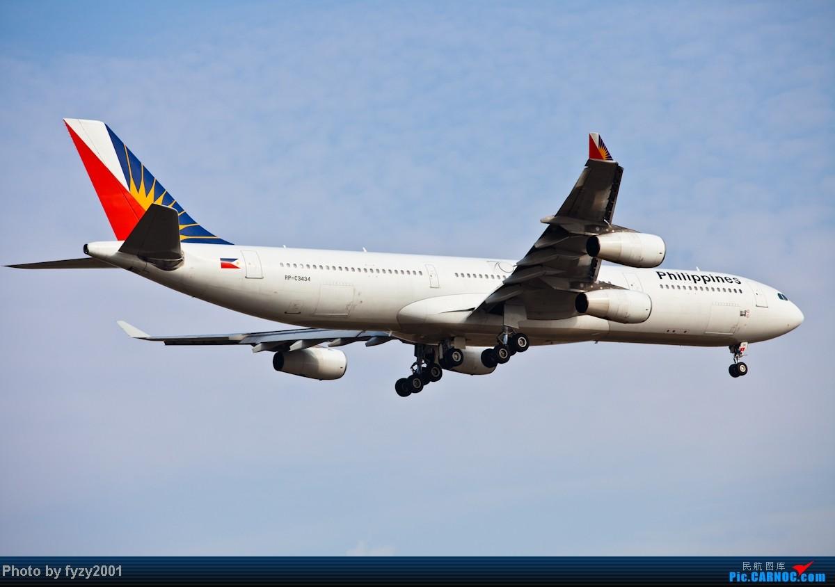 Re:[原创][无锡西站]3个月没发帖了,大量冒泡 AIRBUS A340-300 RP-C3434 中国上海浦东机场