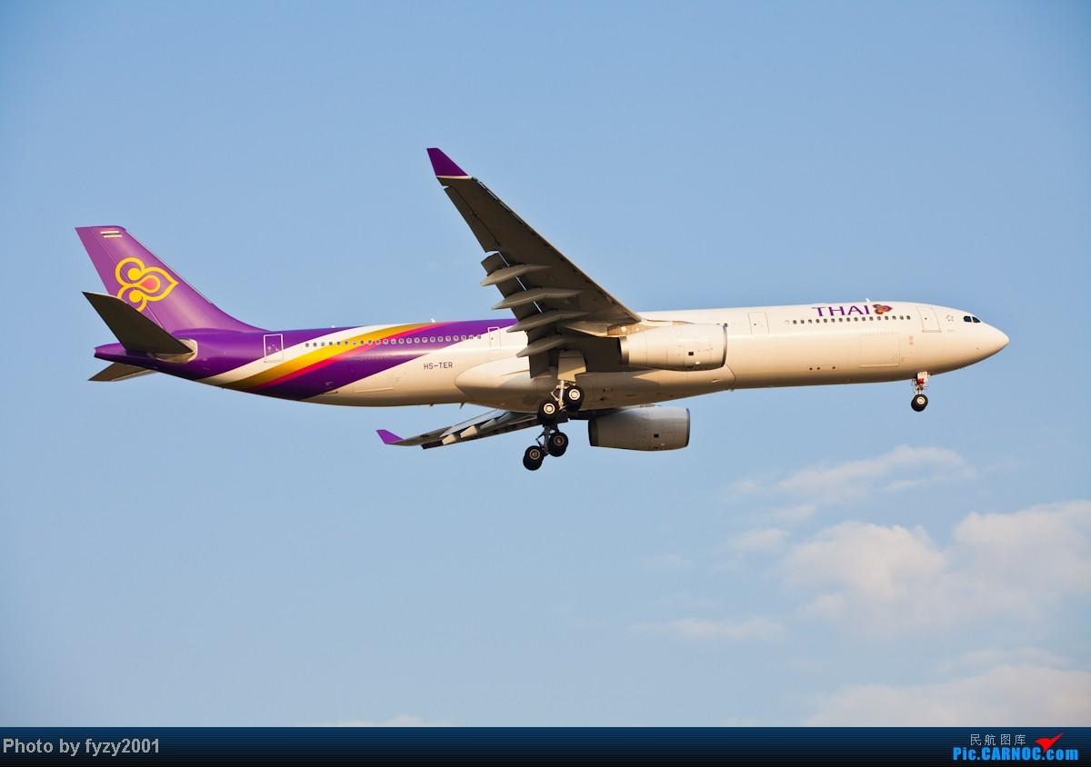 Re:[原创][无锡西站]3个月没发帖了,大量冒泡 AIRBUS A330-300 HS-TER 中国上海浦东机场