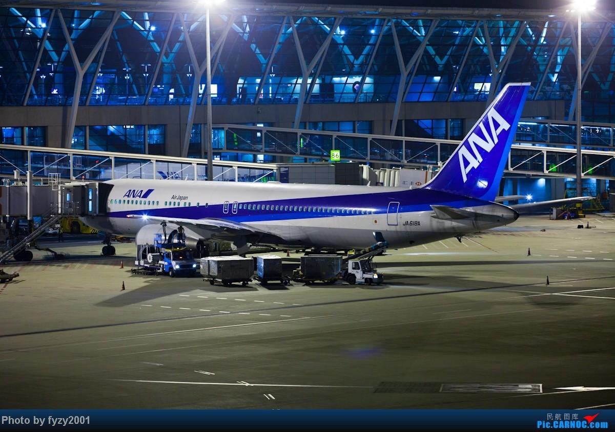 Re:[原创][无锡西站]3个月没发帖了,大量冒泡 BOEING 767 JA618A 中国上海浦东机场