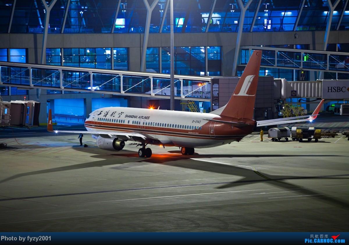 Re:[原创][无锡西站]3个月没发帖了,大量冒泡 BOEING 737-800 B-5143 中国上海浦东机场