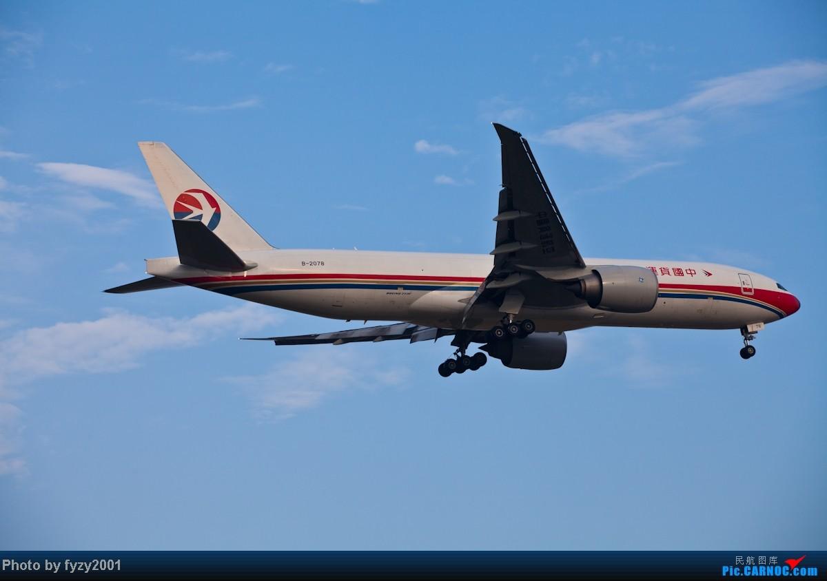 Re:[原创][无锡西站]3个月没发帖了,大量冒泡 BOEING 777 B-2078 中国上海浦东机场