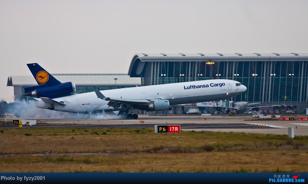 Re:[原创][无锡西站]3个月没发帖了,大量冒泡 MCDONNELL DOUGLAS MD-11 D-ALCA 中国上海浦东机场