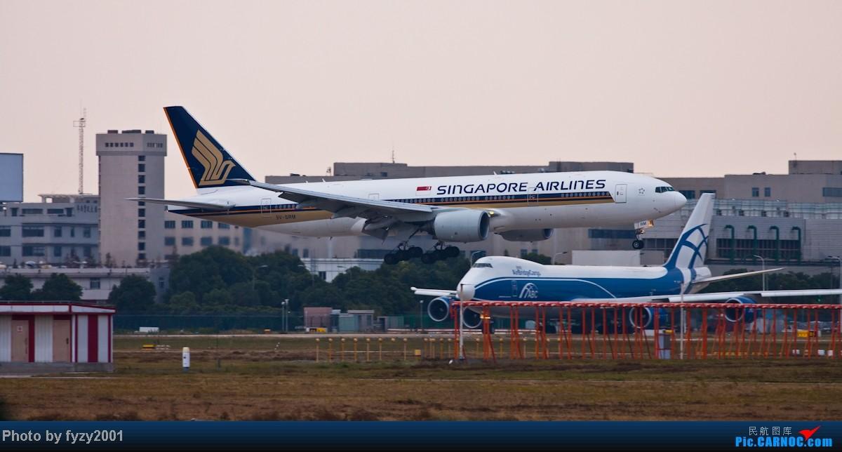 Re:[原创][无锡西站]3个月没发帖了,大量冒泡 BOEING 777-200ER 9V-SRM 中国上海浦东机场