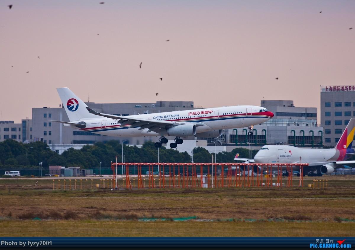 Re:[原创][无锡西站]3个月没发帖了,大量冒泡 AIRBUS A330-200 B-6537 中国上海浦东机场
