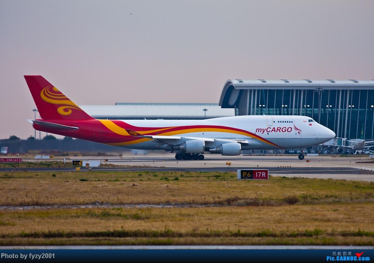 Re:[原创][无锡西站]3个月没发帖了,大量冒泡 BOEING 747-400 TC-ACG 中国上海浦东机场