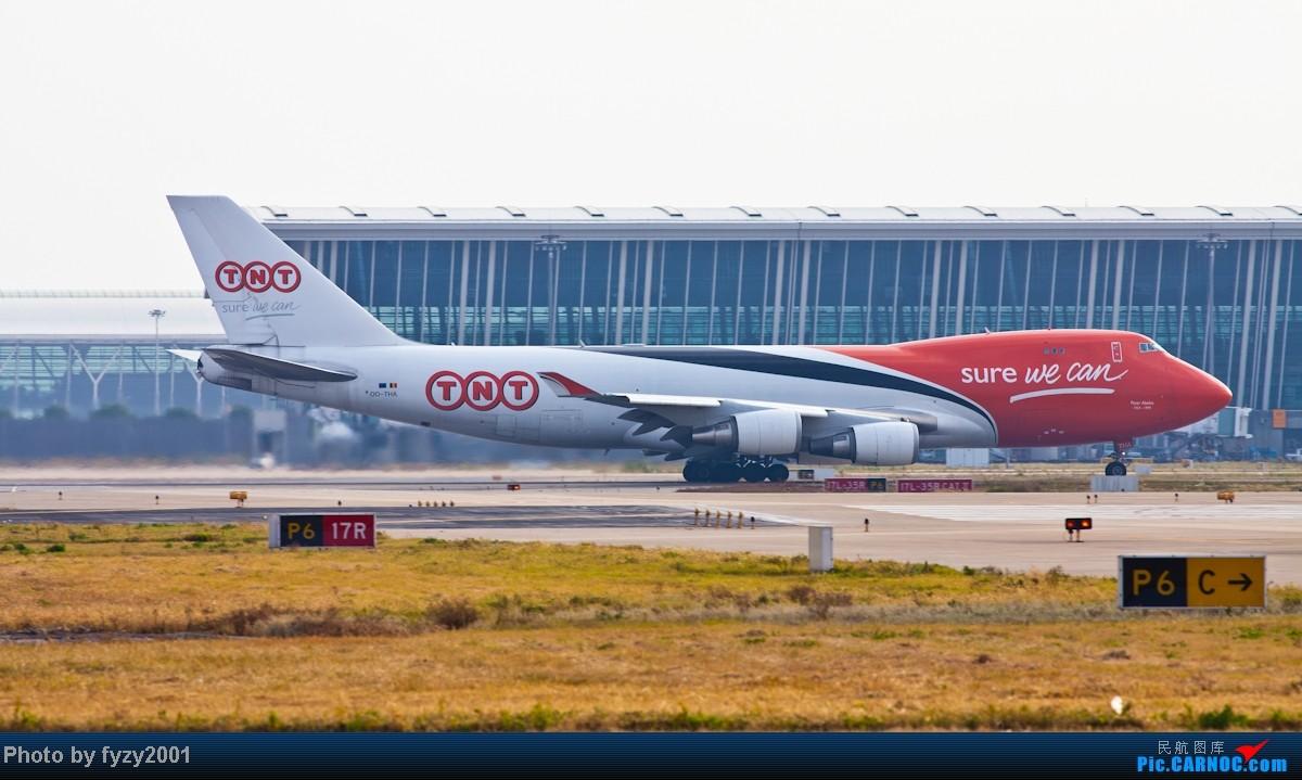 Re:[原创][无锡西站]3个月没发帖了,大量冒泡 BOEING 747-400 OO-THA 中国上海浦东机场