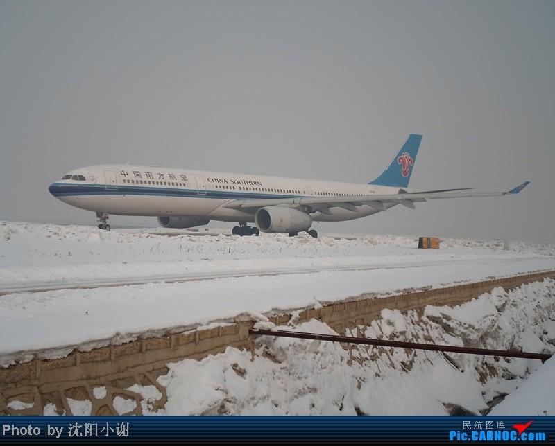 Re:[原创]2013年1月13日,沈阳桃仙机场,大雾,酷航777,南航330,韩航747. AIRBUS A330-300 B-6111 中国沈阳桃仙机场