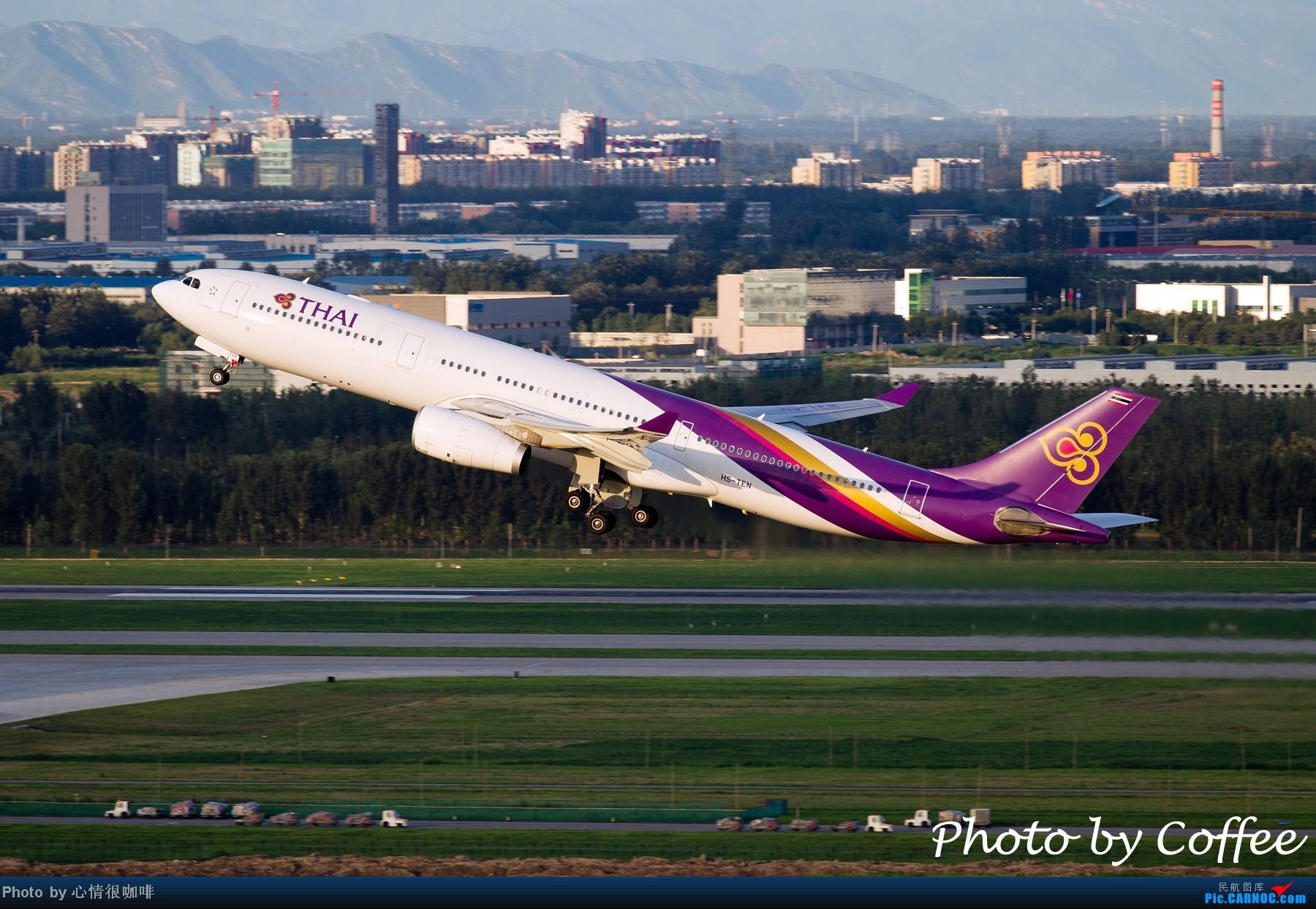 从今天开始,到3月31日,每天一张图,期待我们团队的成果! AIRBUS A330-200 HS-TEN 中国北京首都机场