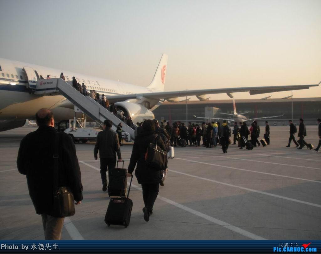 Re:[原创]水镜先生新版游记[2012年11月][第067集01部]西安差旅随笔:水镜有话说