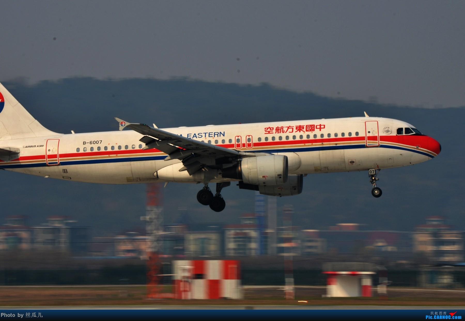 【HGH二跑】话说现在有了制高点加上雾霾天稍稍好转一点,赶紧去二跑甩一甩。 AIRBUS A320-200 B-6007 中国杭州萧山机场