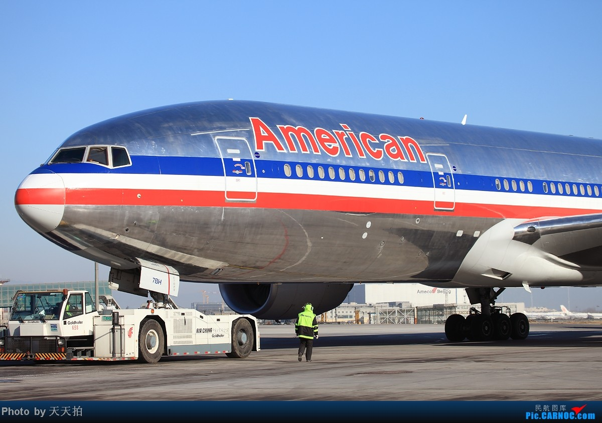 [原创]美国航空换新涂装了老涂装即将消失抓紧时间吧 BOEING 777-200 N799AN 中国北京首都机场