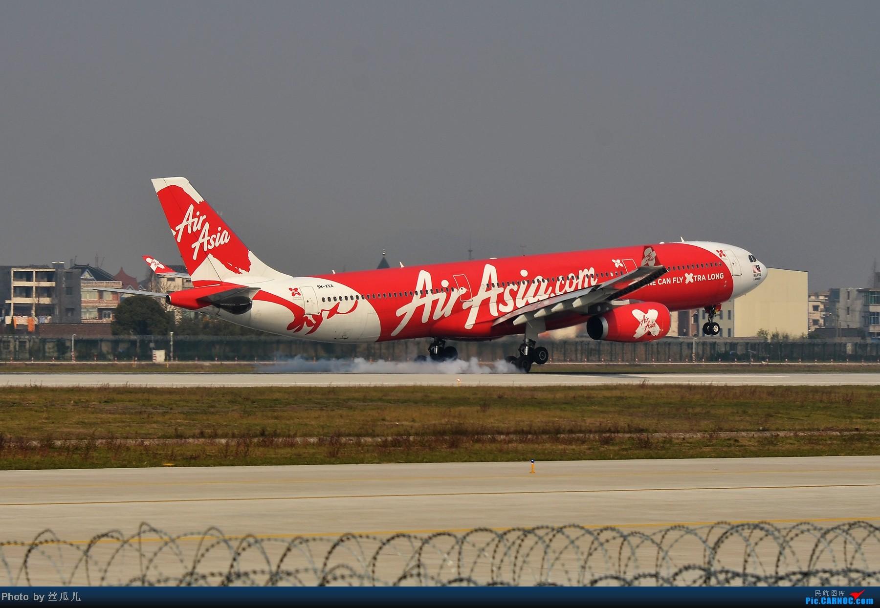 Re:[原创]【HGH二跑】话说如今的二跑有了制高点--趁今天雾霾好转一点赶紧去练练甩腰--今日中午二跑拍机一小时全记录 AIRBUS A330-300 9M-XXA 中国杭州萧山机场