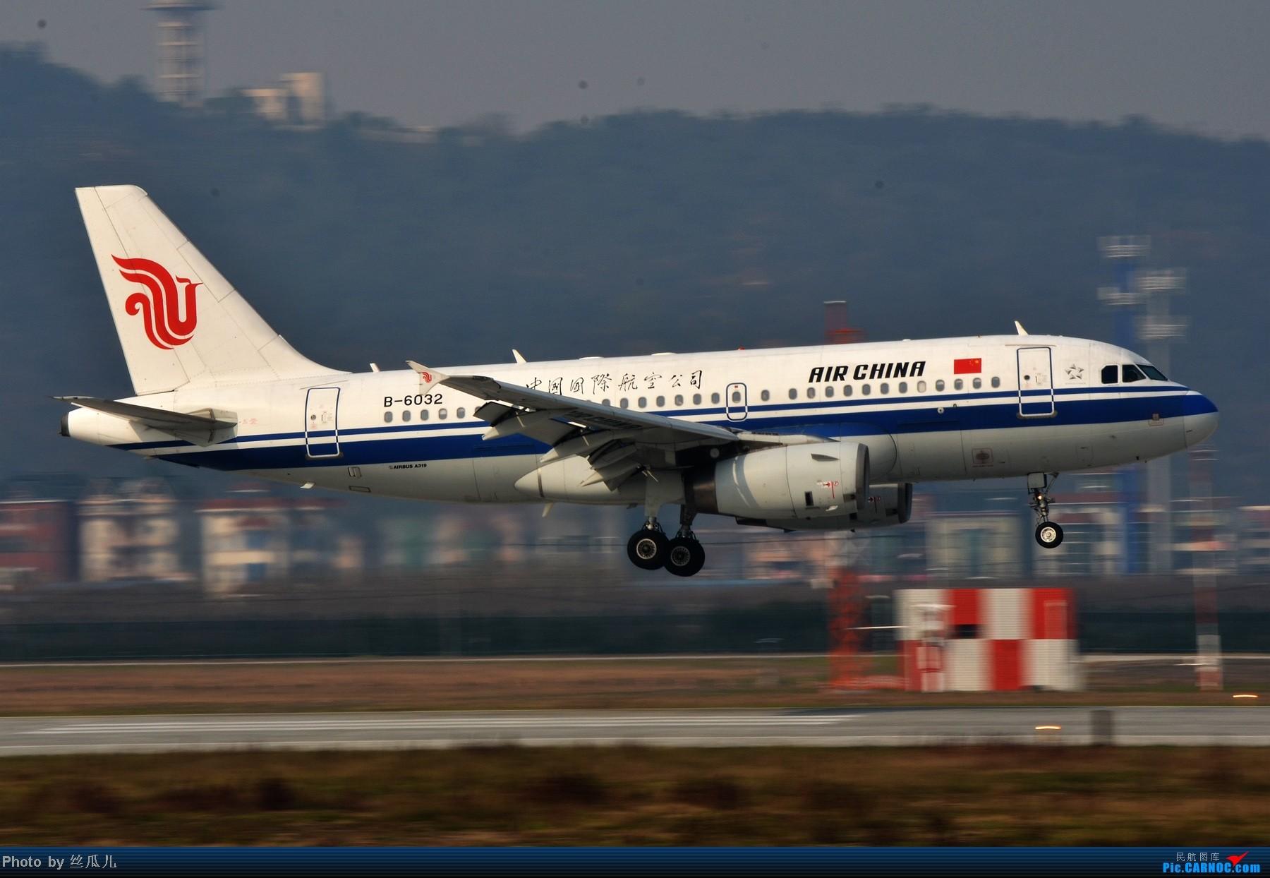 Re:[原创]【HGH二跑】话说如今的二跑有了制高点--趁今天雾霾好转一点赶紧去练练甩腰--今日中午二跑拍机一小时全记录 AIRBUS A319-100 B-6032 中国杭州萧山机场