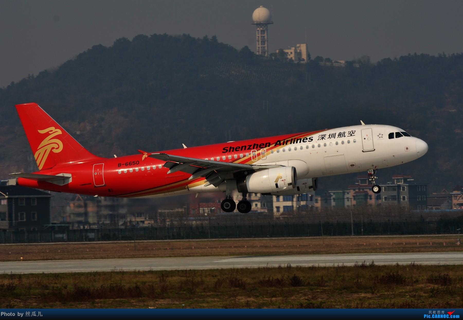 Re:[原创]【HGH二跑】话说如今的二跑有了制高点--趁今天雾霾好转一点赶紧去练练甩腰--今日中午二跑拍机一小时全记录 AIRBUS A320-200 B-6650 中国杭州萧山机场