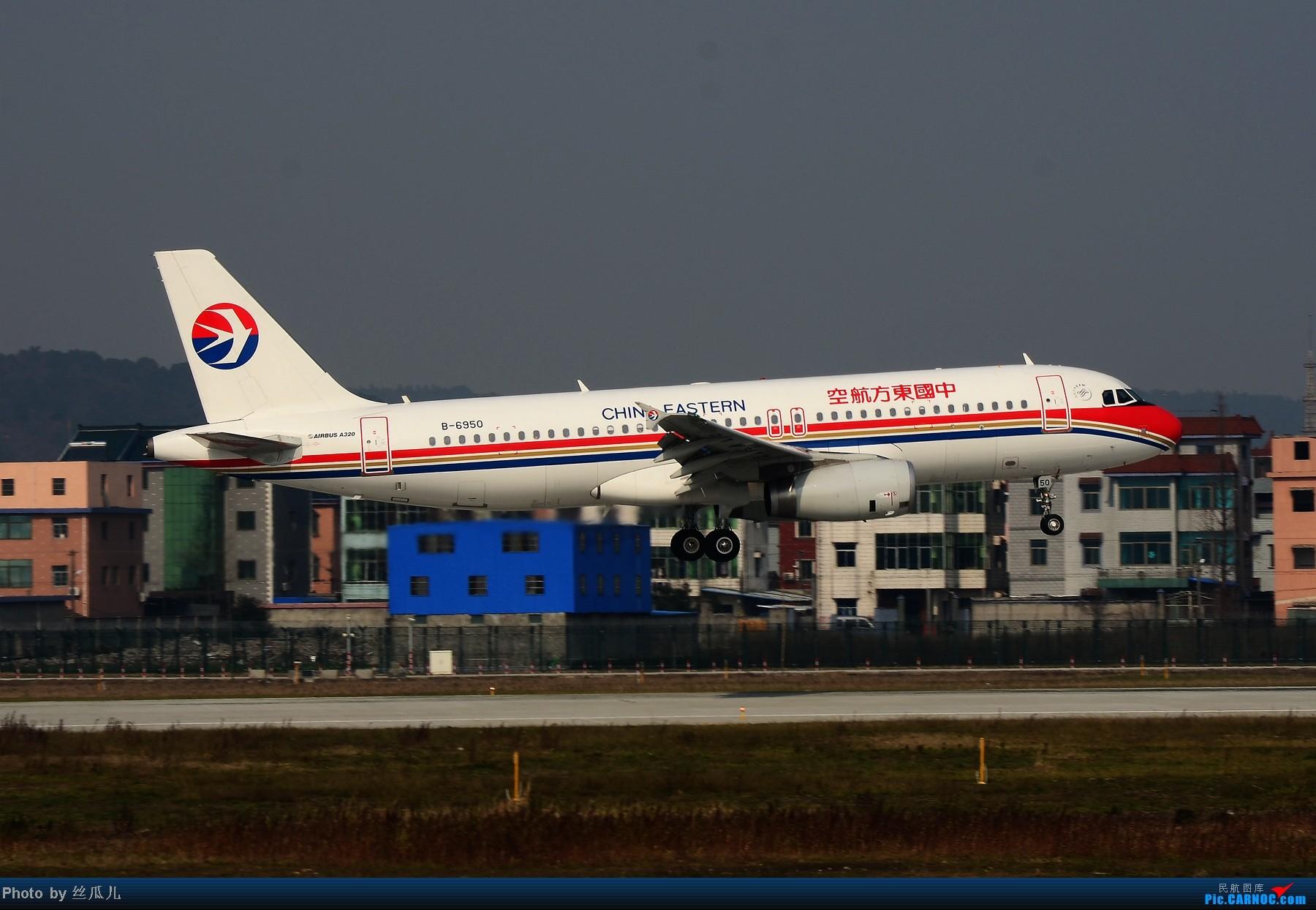 Re:【HGH二跑】话说如今的二跑有了制高点--趁今天雾霾好转一点赶紧去练练甩腰--今日中午二跑拍机一小时全记录 AIRBUS A320-200 B-6950 中国杭州萧山机场