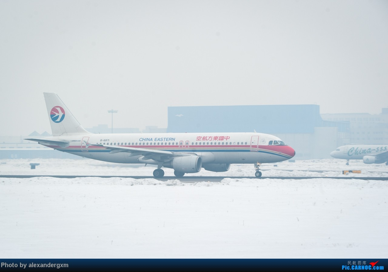 [原创]【SHE】1.20日拍机,雾霾天气能见度低。 AIRBUS A320-200 B-6871 中国沈阳桃仙机场