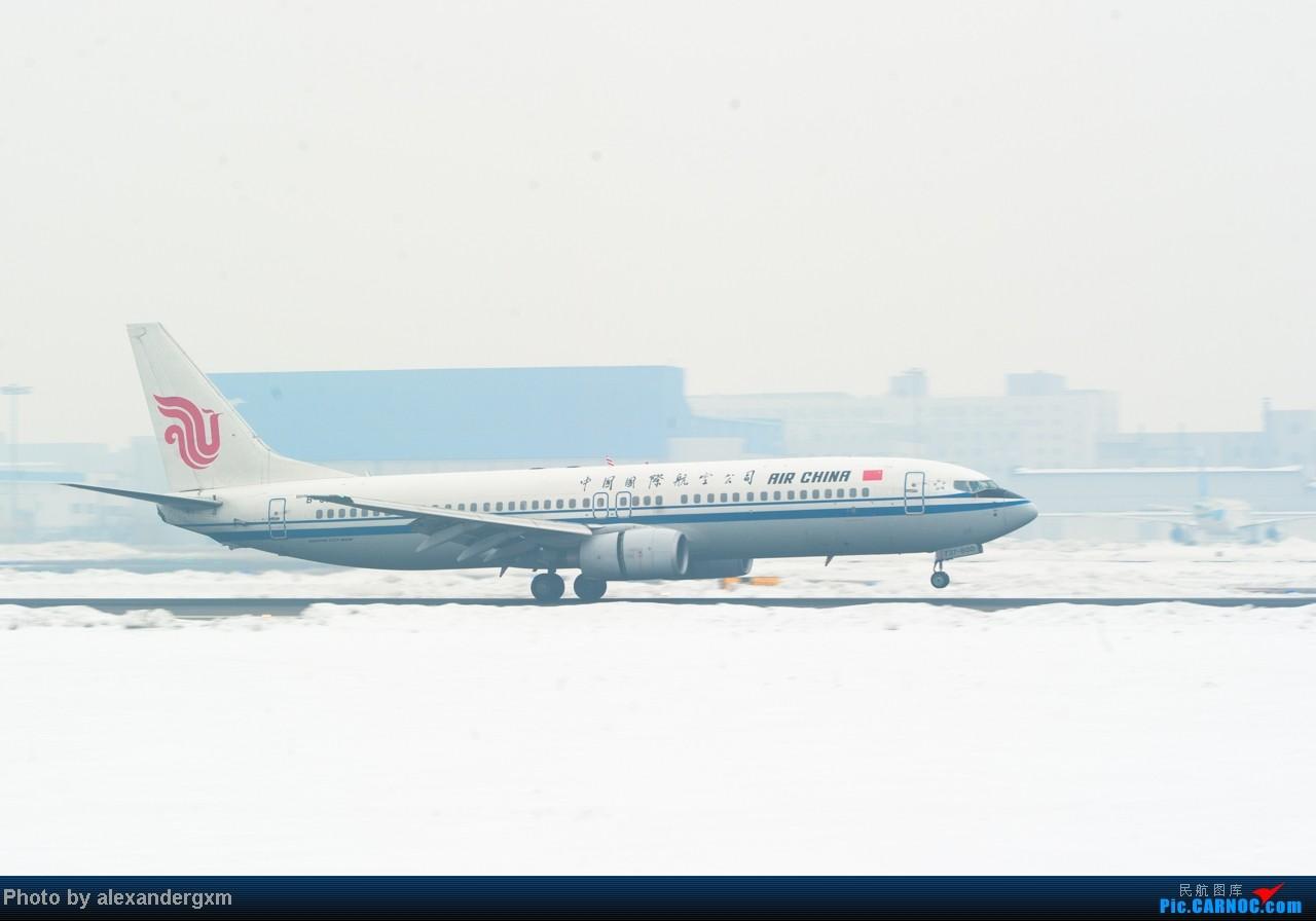 Re:[原创]【SHE】1.20日拍机,雾霾天气能见度低。 BOEING 737-800 B-5179 中国沈阳桃仙机场