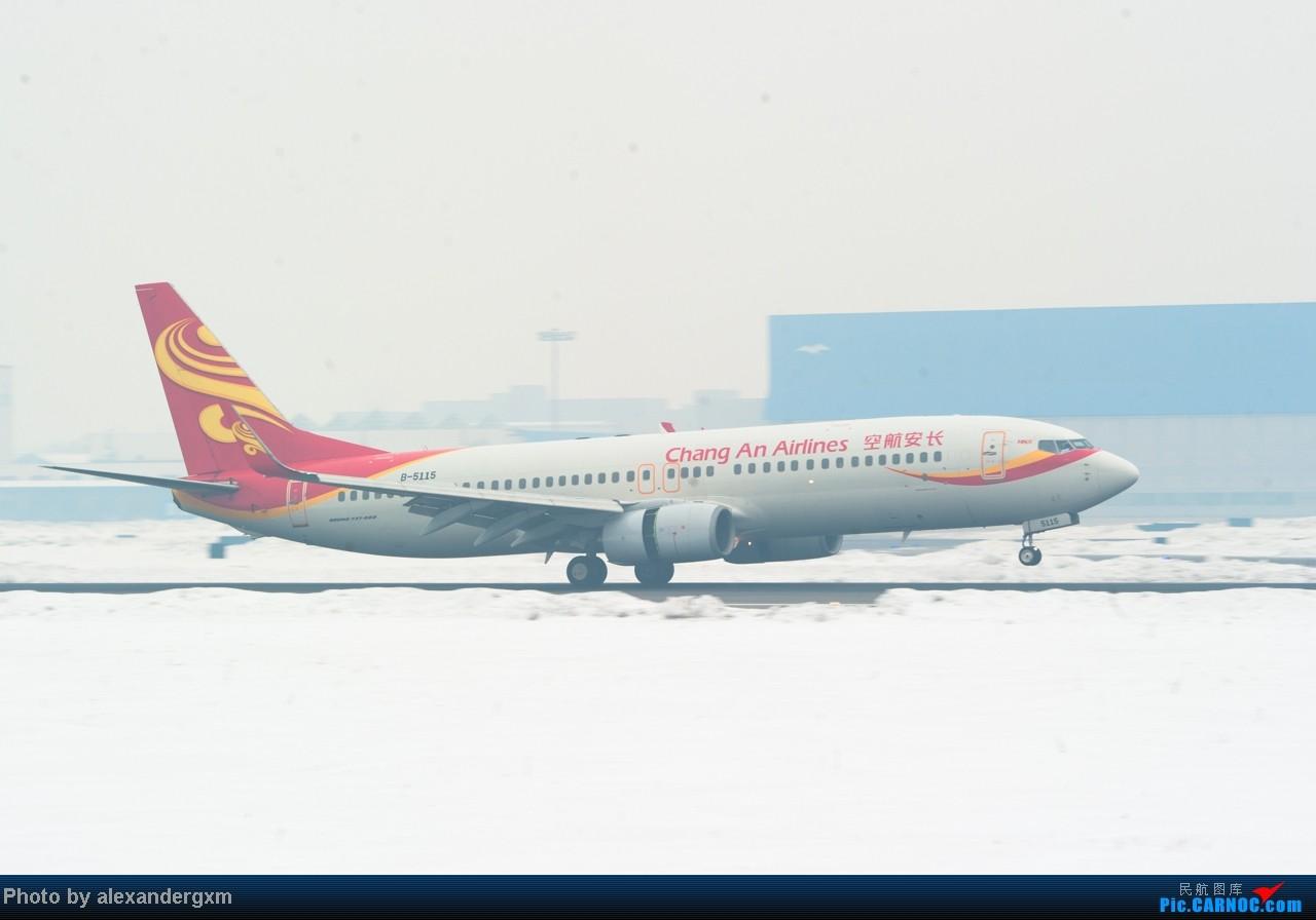 Re:[原创]【SHE】1.20日拍机,雾霾天气能见度低。 BOEING 737-800 B-5115 中国沈阳桃仙机场
