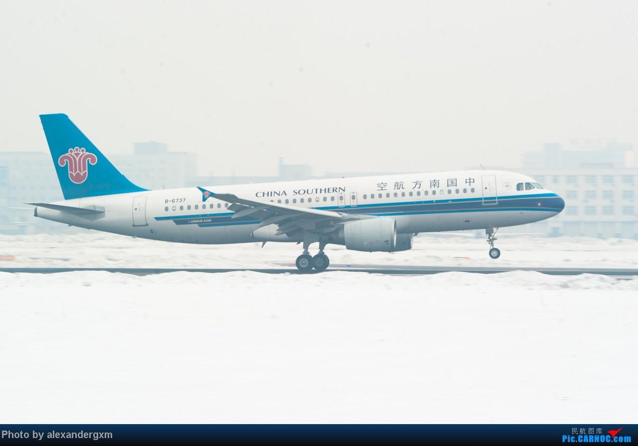 Re:[原创]【SHE】1.20日拍机,雾霾天气能见度低。 AIRBUS A320-200 B-6737 中国沈阳桃仙机场