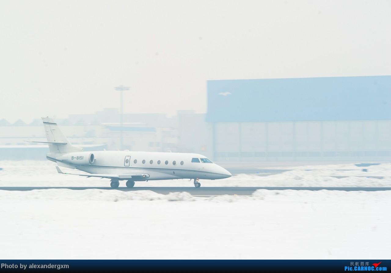 Re:[原创]【SHE】1.20日拍机,雾霾天气能见度低。 GULFSTREAM G200  中国沈阳桃仙机场