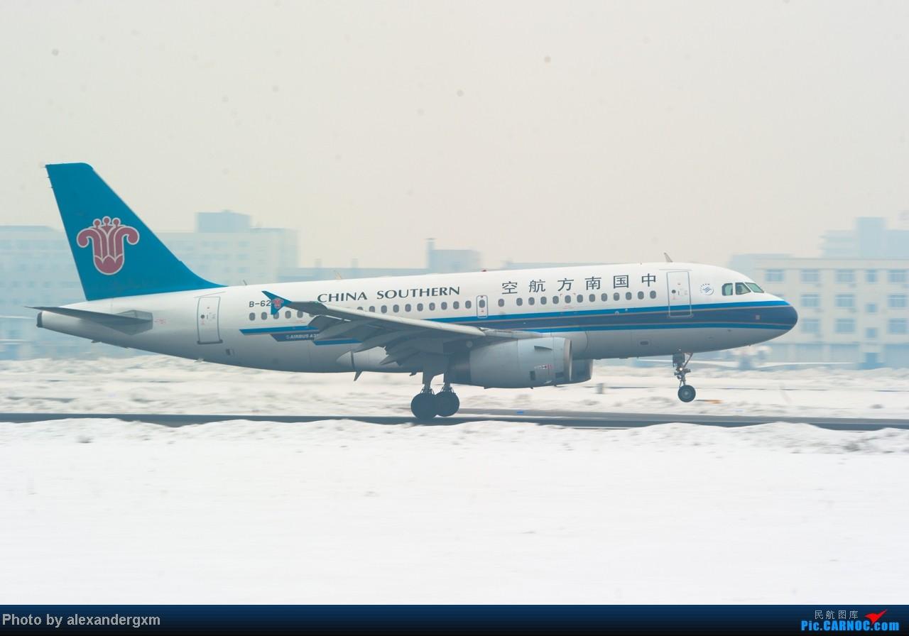 Re:[原创]【SHE】1.20日拍机,雾霾天气能见度低。 AIRBUS A319-100 B-6205 中国沈阳桃仙机场