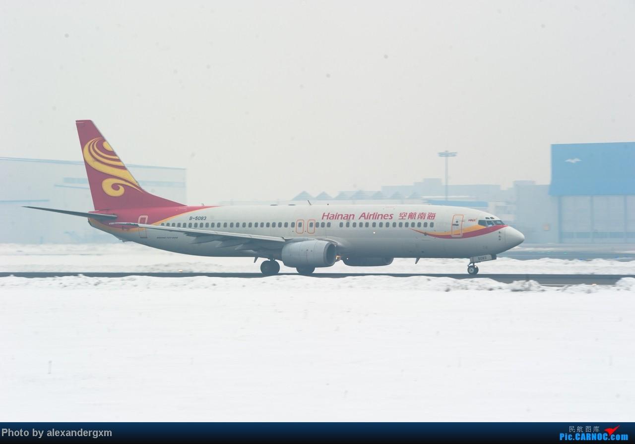 Re:[原创]【SHE】1.20日拍机,雾霾天气能见度低。 BOEING 737-800 B-5083 中国沈阳桃仙机场