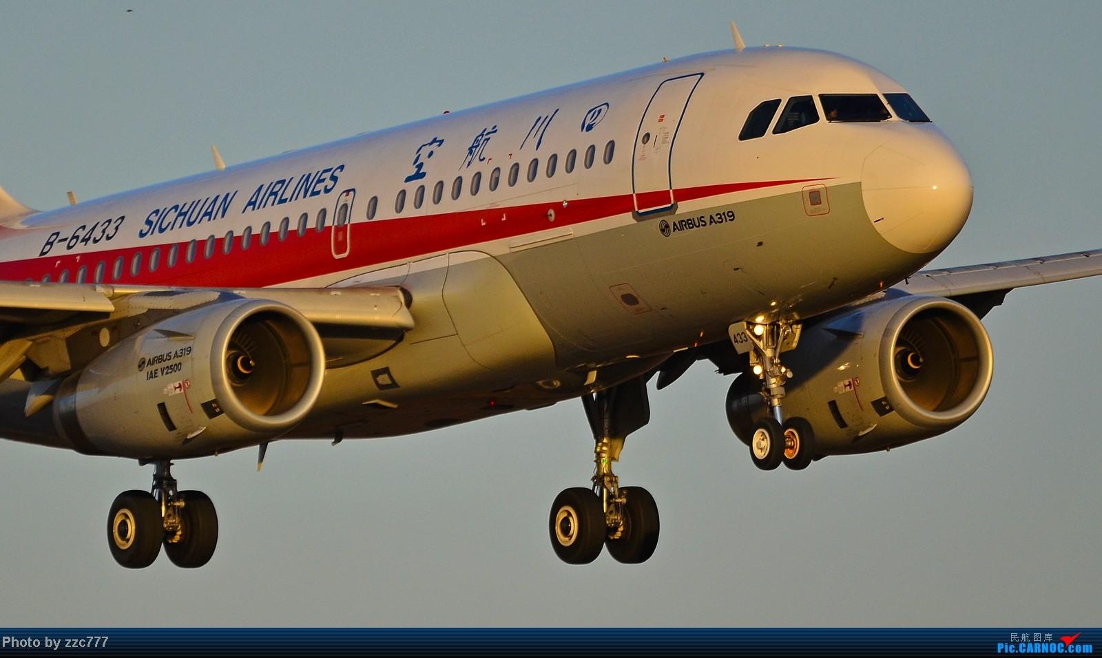 Re:[原创]【昆明的天空】鸟枪换炮的图 AIRBUS A319-100 B-6433 中国昆明长水机场